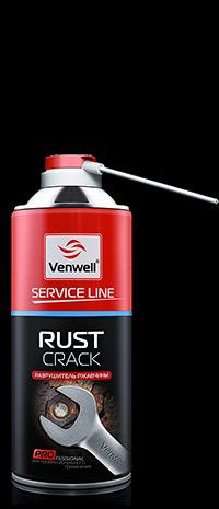 Купить Venwell Rust crack разрушитель ржавчины, аэрозоль